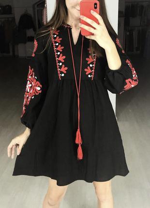 Платье вышиванка с объемными рукавами