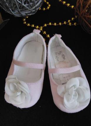 Нарядные туфли-пинетки f&f по стельке 11.5 см,на 6-12 месяцев.