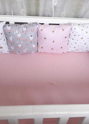 Бортики в детскую кроватку зайки и сердечки