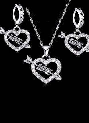 Посеребрённый набор кулон на цепи сердце с фианитами, новый! а...
