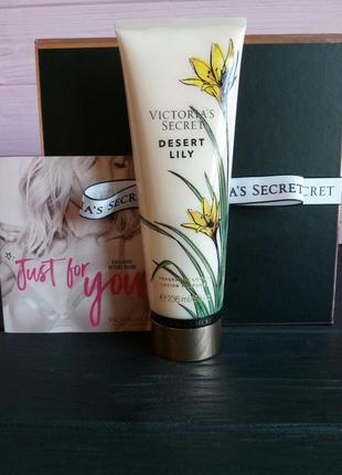 Парфюмированный лосьон для тела desert lily victoria's secret