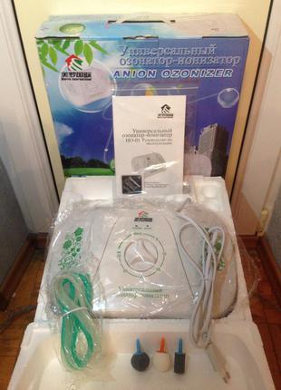Универсальный озонатор - ионизатор для очищения воздуха,воды,пищи