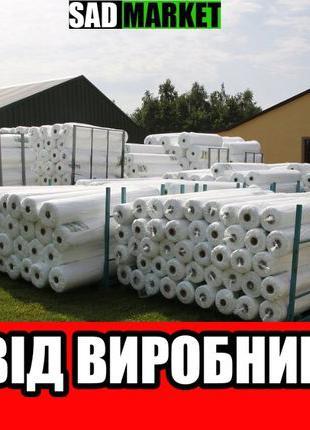 Агроволокно/Спанбонд/Гарантия - От производителя/ОПЛАТА ПРИ ПО...