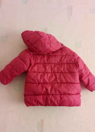 Демисезонная курточка куртка
