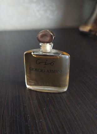 Gio giorgio armani, парфюм,edp, оригинал, винтаж, первый выпуск