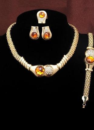 🏵набор - колье, браслет, серьги и кольцо в стразах, новый! арт...