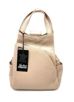 Сумка-рюкзак молочного цвета