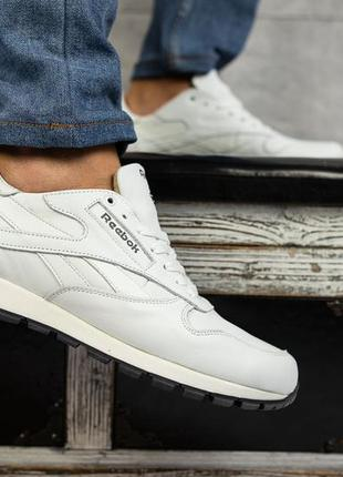 Мужские кроссовки кожаные белые