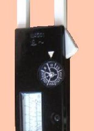 Клещи      Ц-4501, 660в