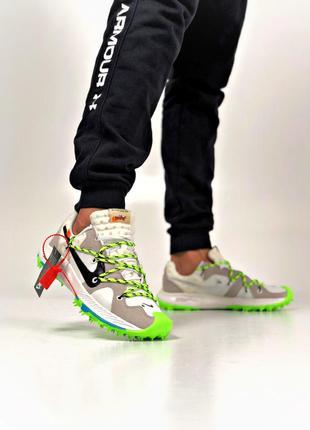 Мужские разноцветные кроссовки off white x nike zoom terra kiger