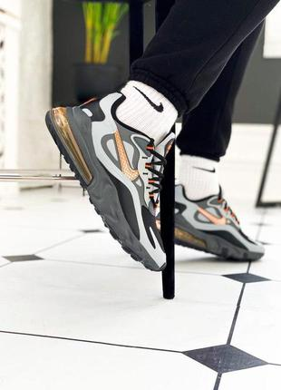 Nike air max 270 react wolf grey orange-black
