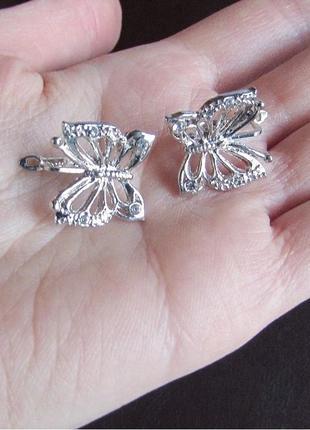 🏵серьги бабочки, новые! арт. 1575
