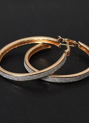 Серьги кольца золотистые