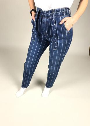 Женские джинсы мом- полоска