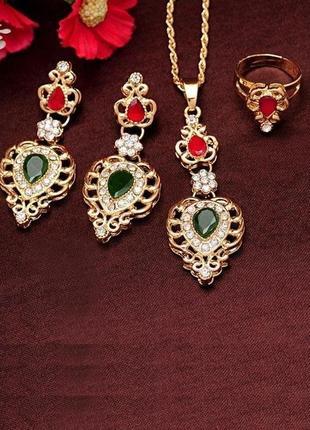Набор бижутерии 3 украшения - кулон на цепи, серьги и кольцо, ...