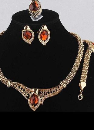 Набор бижутерии 4 украшения колье, браслет, серьги и кольцо, н...