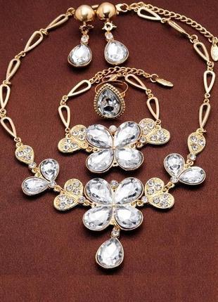Набор из 4-х украшений - колье, серьги, браслет, кольцо, новый...