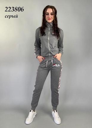 Женский спортивный костюм fila