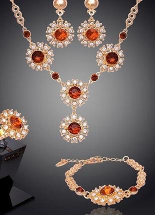Набор бижутерии 4 украшений - колье, серьги, браслет, кольцо, ...