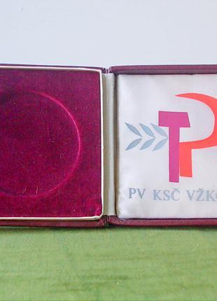 Коробка Футляр для медали ЧССР PV KSC VZKG цветной серп и молот