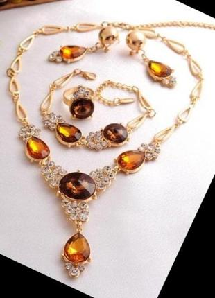 Набор из 4 украшений - колье, браслет, серьги и кольцо, новый!...