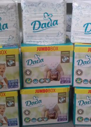 Підгузники Dada Дада