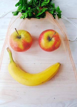 Эко мешочек из сетки, эко торбочка, мешок для продуктов, фрукт...