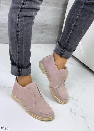 ❤ женские пудровые замшевые высокие лоферы туфли ❤