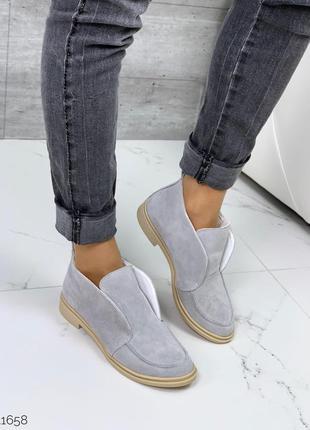 ❤ женские серые замшевые высокие лоферы туфли ❤
