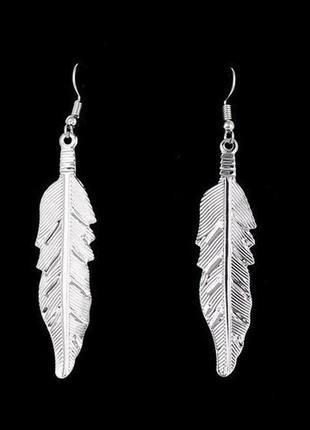 🏵серьги серебрённые листья перья, новые! арт. 9942
