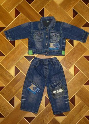 Стильный! Джинсовый костюм для маленького модника на 1-2 года!