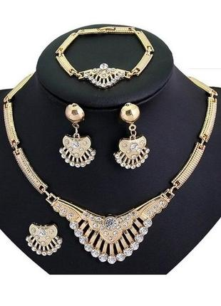 Набор бижутерии 4 украшения - колье, серьги, браслет, кольцо, ...