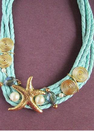🏵️нарядное морское колье ожерелье со звездой, новое! арт. 3176