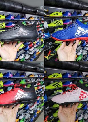 Оригинальные сороконожки Adidas X 16.3 TF S79577 BB5663 BA8287...