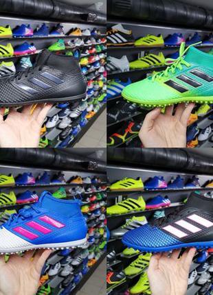 Оригинальные сороконожки Adidas Ace 17.3 BB0863 S77084 BB5972 ...