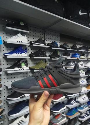 Оригинальные кроссовки Adidas Equipment Support ADV BB6777