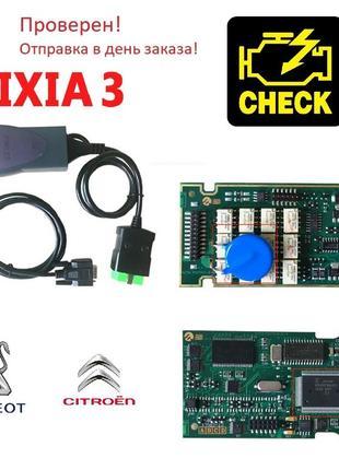 Автосканер Lexia 3 Citroen, Peugeot V7.83. Диагностика Пежо + Сит