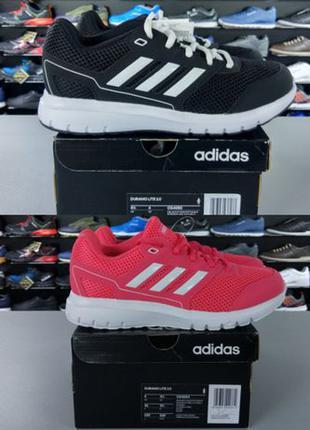 Оригинальные кроссовки Adidas Duramo Lite 2.0 CG4054 CG4050