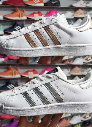 Оригинальные кроссовки Adidas Superstar Originals AQ3091 CG5463