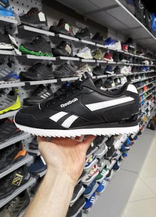 Оригинальные кроссовки Reebok Royal GlideBD5323