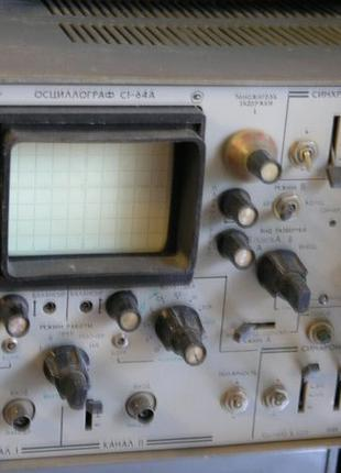 Двухканальный осциллограф С1-64А 50МГц