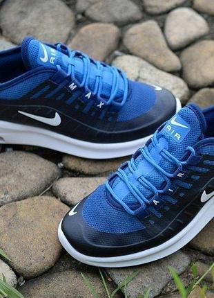 Nike air max axis blue black white, мужские кроссовки найк