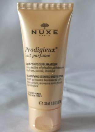 Чудесное молочко для тела nuxe body beautifying scened body lo...