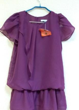 Блузка для беременных asos