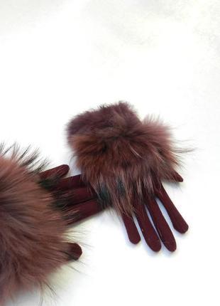 Перчатки деми мех