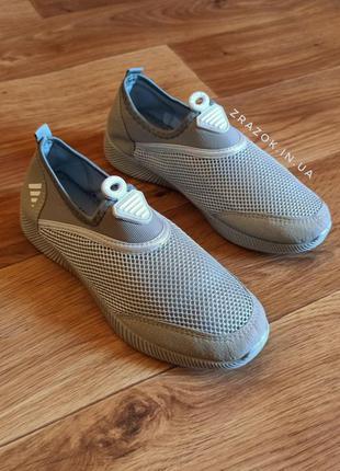 Аквашузы мужские серые кроссовки сетка кеды носки без шнурков