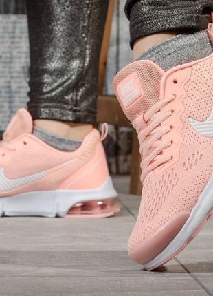 СУПЕР ЦЕНА! Женские кроссовки Nike Air Presto Axis 3 цвета!