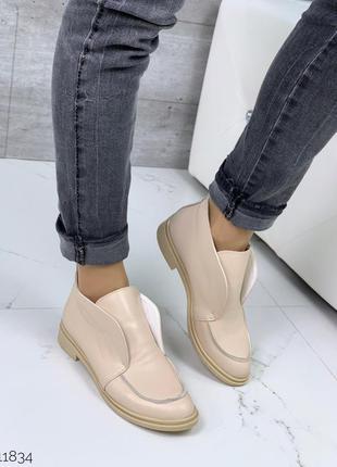 Бежевые кожаные туфли лоферы,бежевые высокие туфли на низком к...