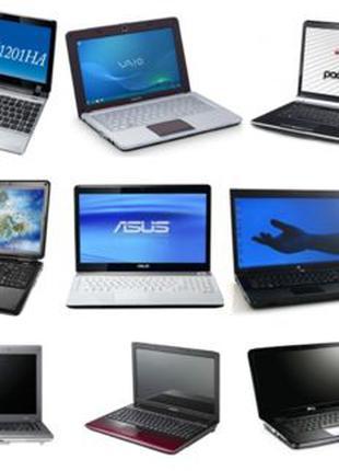 Ремонт и чистка ноутбуков есть курьерская доставка