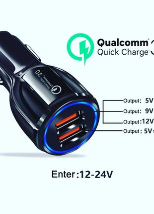 USB Адаптер для быстрой зарядки в авто
